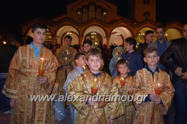 alexandriamou_epitafioapanagialex2019217