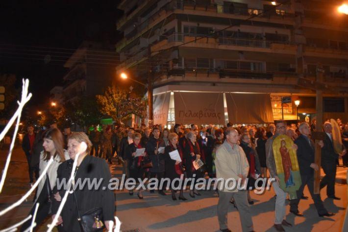 alexandriamou_epitafioapanagialex2019310
