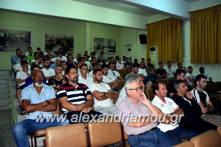 alexandriamou.gr_epsseminario19DSC_0025