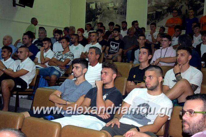 alexandriamou.gr_epsseminario19DSC_0049