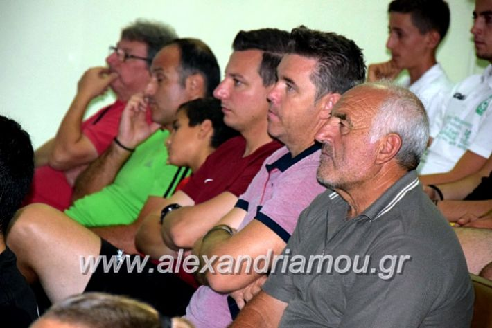 alexandriamou.gr_epsseminario19DSC_0067