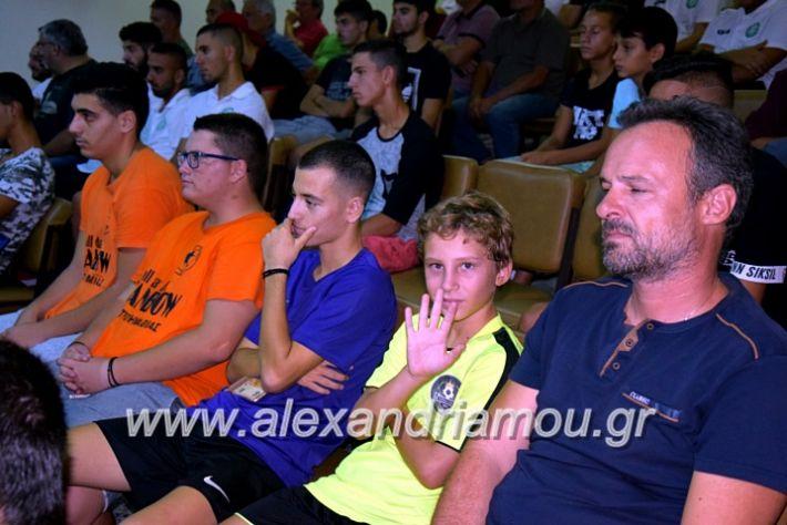 alexandriamou.gr_epsseminario19DSC_0068