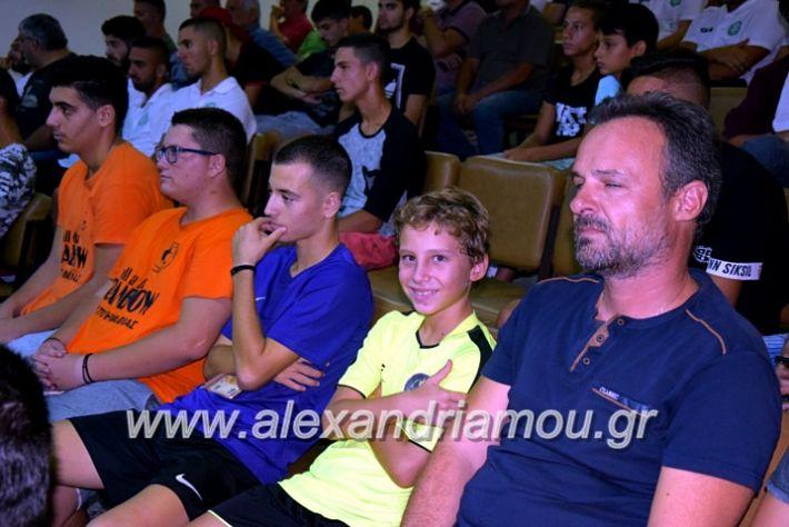 alexandriamou.gr_epsseminario19DSC_0069