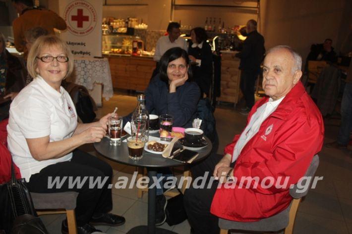 alexandriamou.gr_erithrosstaurospita20031