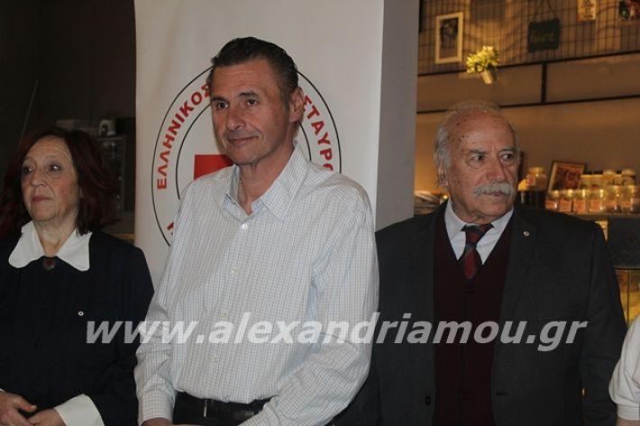alexandriamou.gr_erithrosstaurospita20047
