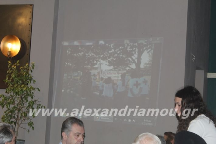 alexandriamou.gr_erithrosstaurospita20050