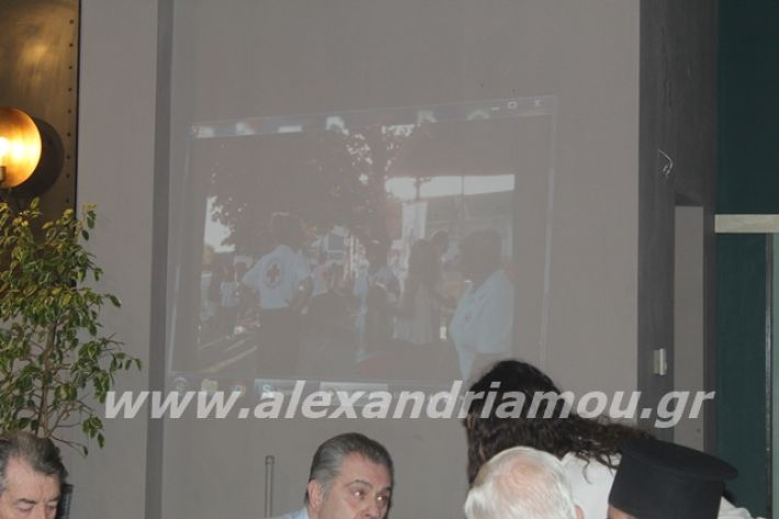 alexandriamou.gr_erithrosstaurospita20051