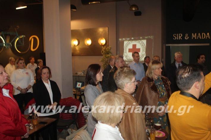 alexandriamou.gr_erithrosstaurospita20063