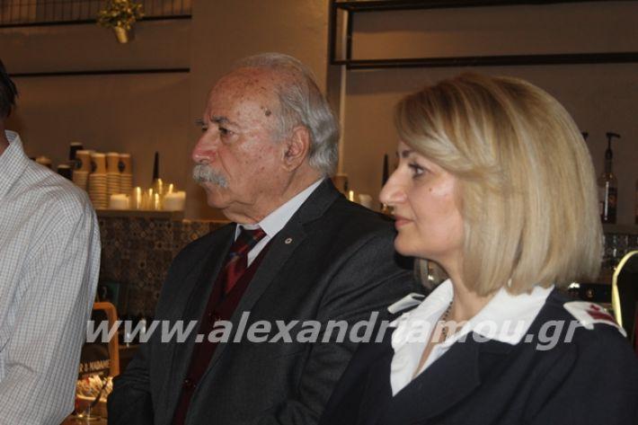 alexandriamou.gr_erithrosstaurospita20071