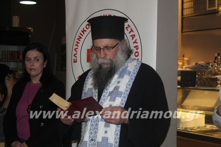 alexandriamou.gr_erithrosstaurospita20072