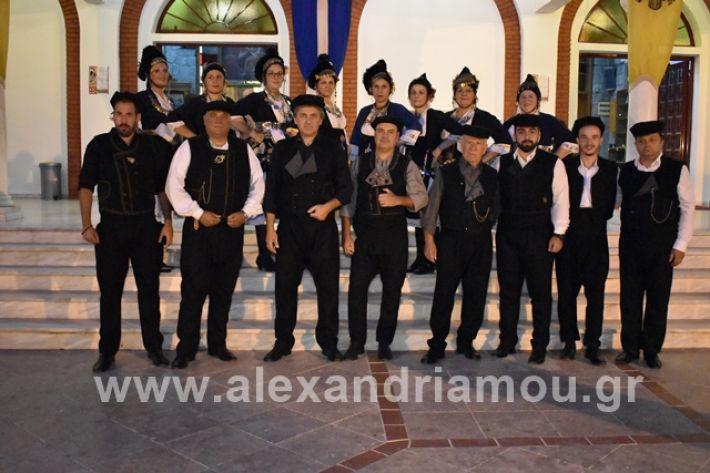 alexandriamou.gr_estia15panagia024
