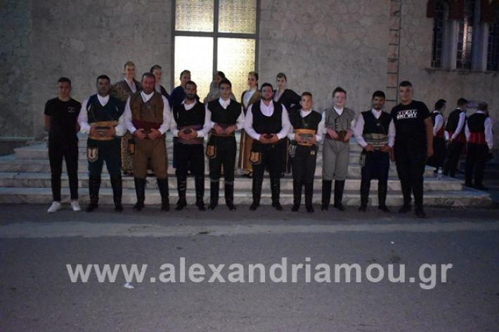 alexandriamou.gr_estia15panagia033