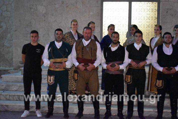 alexandriamou.gr_estia15panagia034