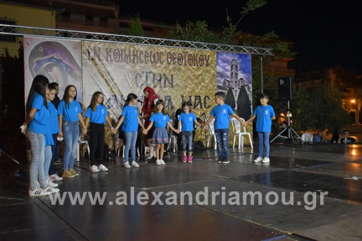alexandriamou.gr_estia15panagia042