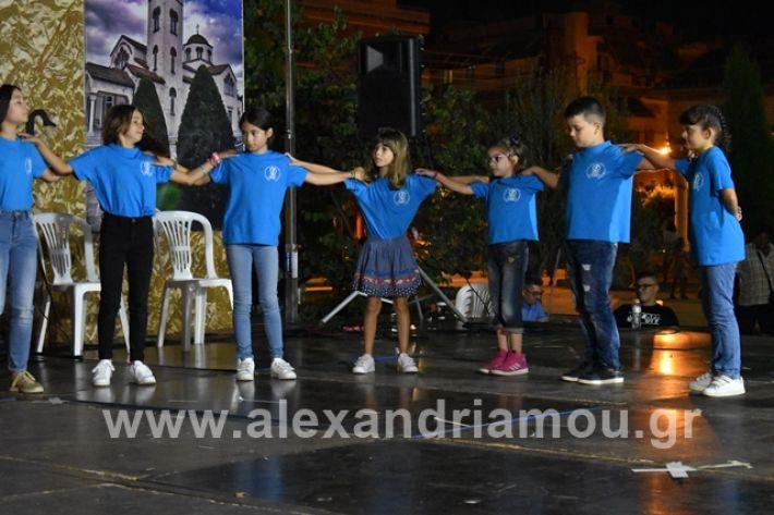 alexandriamou.gr_estia15panagia046