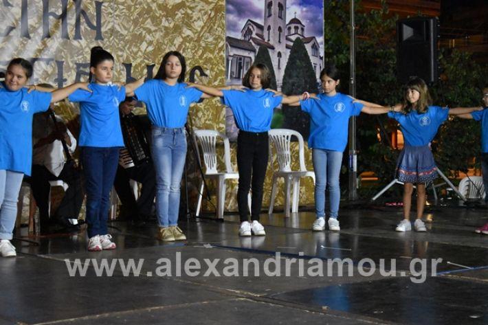 alexandriamou.gr_estia15panagia049