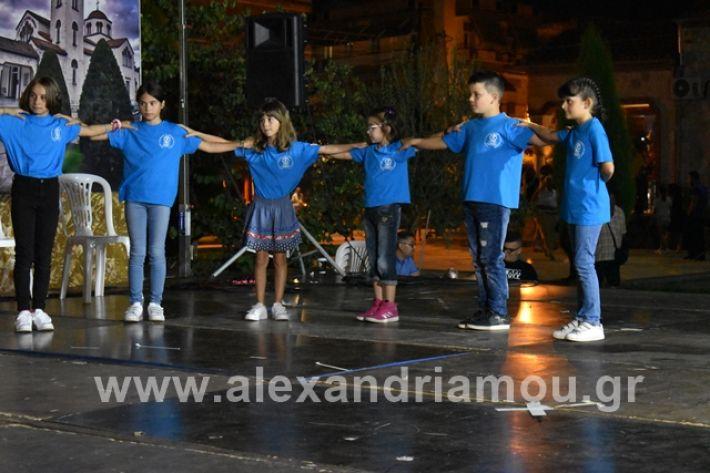 alexandriamou.gr_estia15panagia050