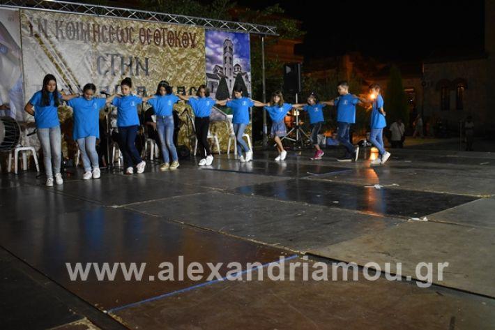 alexandriamou.gr_estia15panagia051