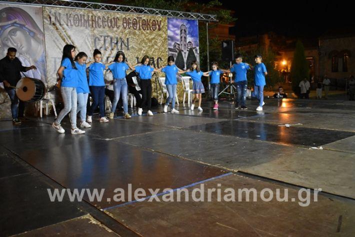 alexandriamou.gr_estia15panagia052
