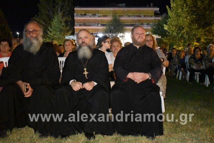 alexandriamou.gr_estia15panagia058