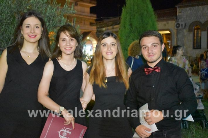 alexandriamou.gr_estia15panagia064