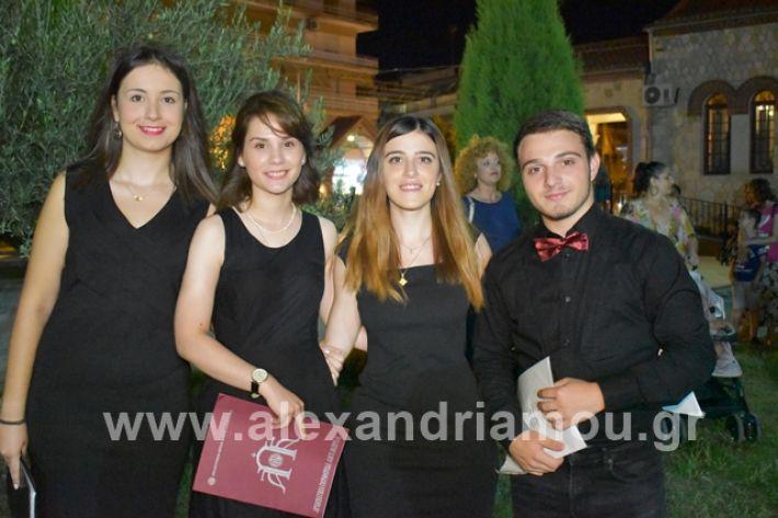 alexandriamou.gr_estia15panagia066