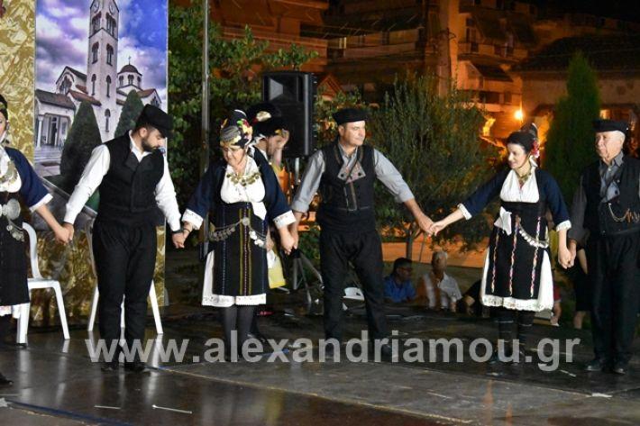 alexandriamou.gr_estia15panagia075