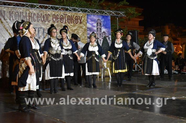 alexandriamou.gr_estia15panagia079