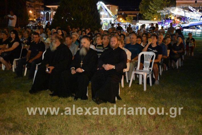 alexandriamou.gr_estia15panagia086