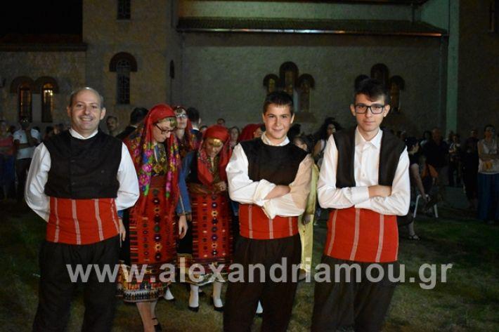 alexandriamou.gr_estia15panagia087
