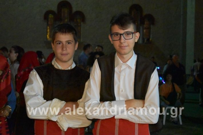 alexandriamou.gr_estia15panagia090