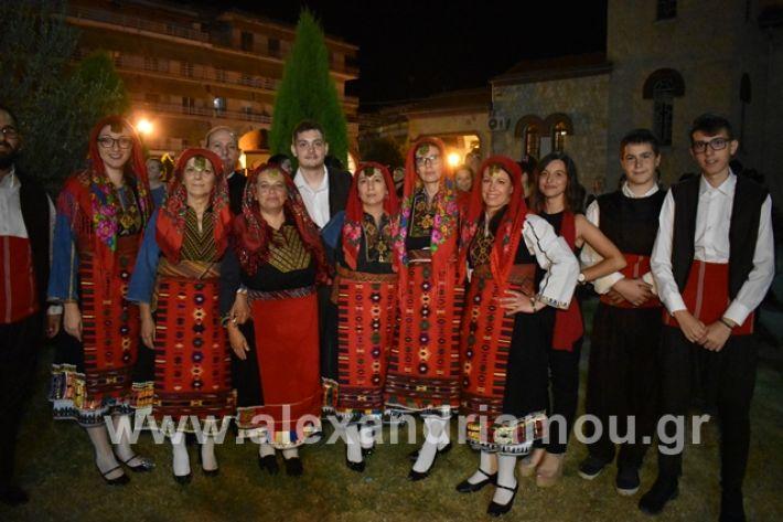 alexandriamou.gr_estia15panagia098