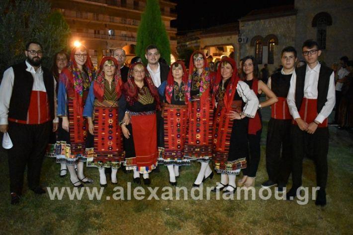 alexandriamou.gr_estia15panagia100