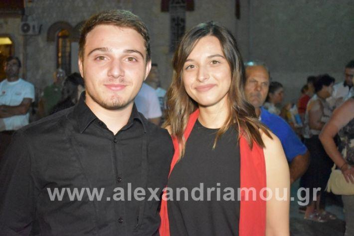 alexandriamou.gr_estia15panagia106