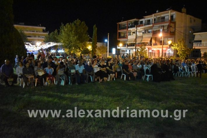 alexandriamou.gr_estia15panagia109