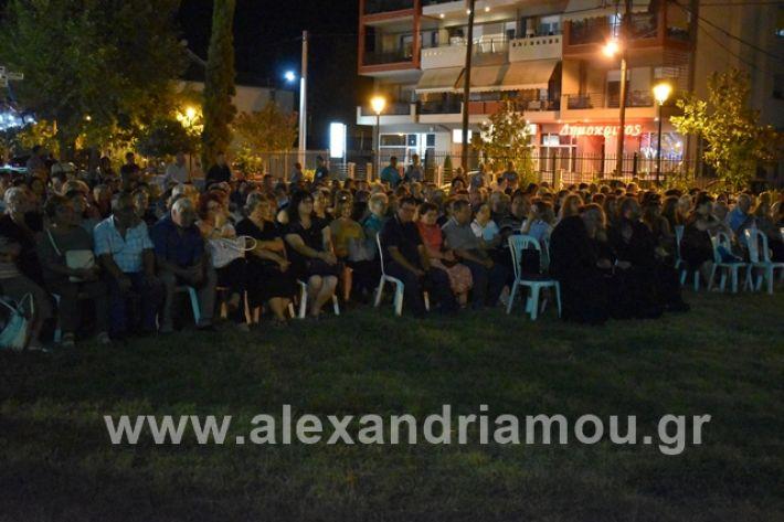 alexandriamou.gr_estia15panagia111