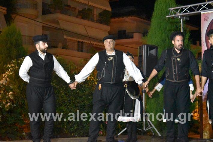 alexandriamou.gr_estia15panagia112