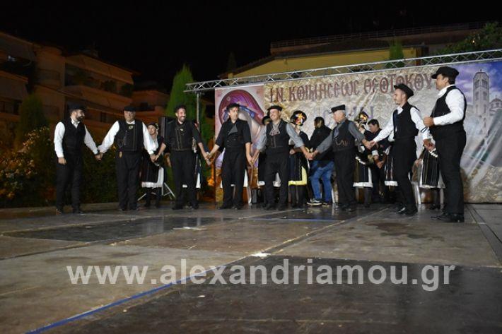 alexandriamou.gr_estia15panagia113