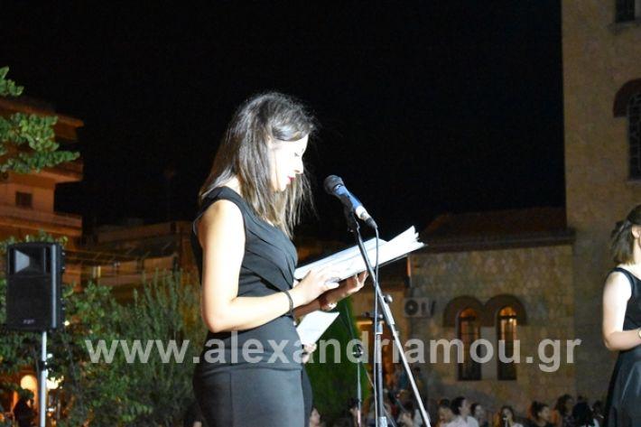 alexandriamou.gr_estia15panagia125