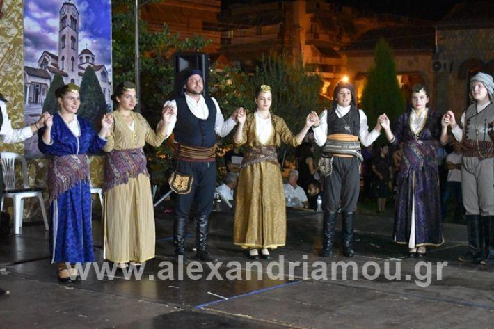 alexandriamou.gr_estia15panagia136
