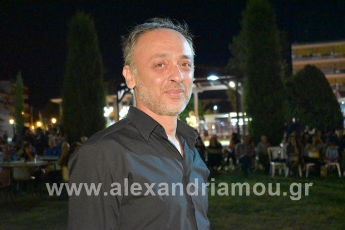 alexandriamou.gr_estia15panagia137