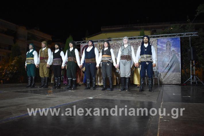alexandriamou.gr_estia15panagia138