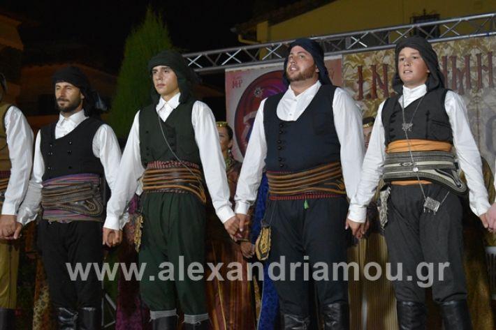alexandriamou.gr_estia15panagia140