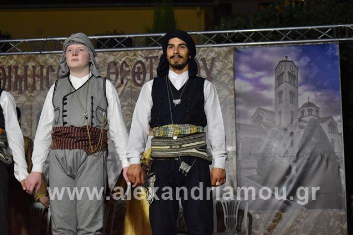 alexandriamou.gr_estia15panagia142