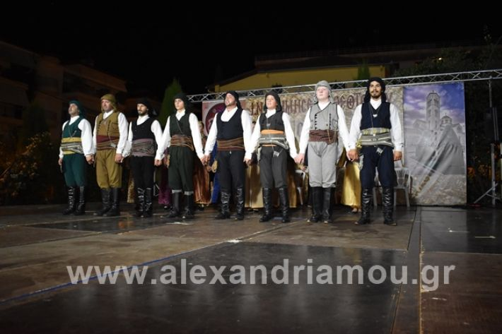 alexandriamou.gr_estia15panagia143