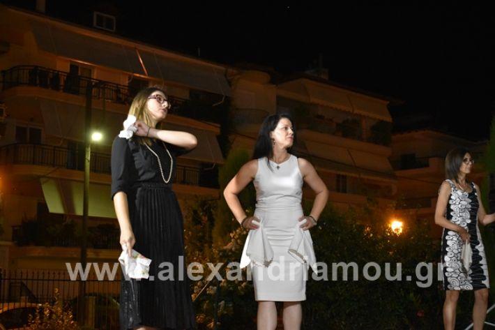 alexandriamou.gr_estia15panagia144