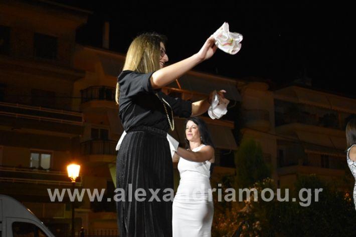 alexandriamou.gr_estia15panagia145