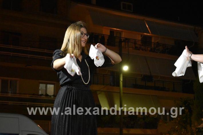 alexandriamou.gr_estia15panagia149