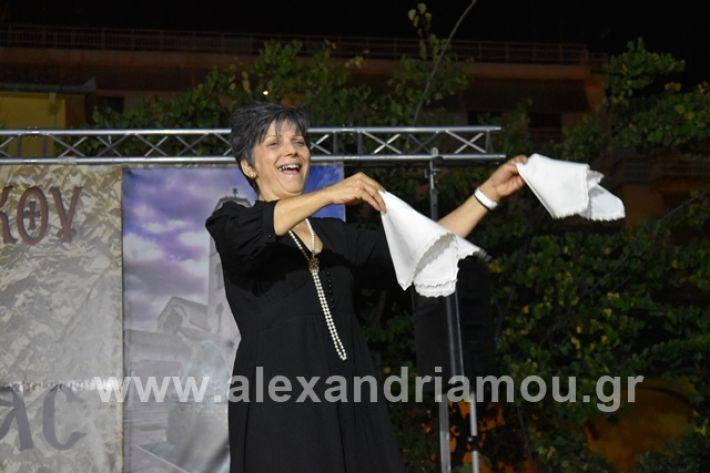 alexandriamou.gr_estia15panagia153