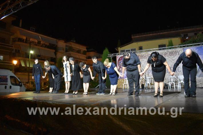 alexandriamou.gr_estia15panagia158
